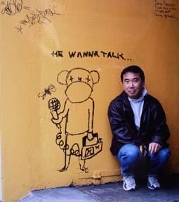 1250016441-haruki_murakami_he_wanna_talk.1261644974.thumbnail